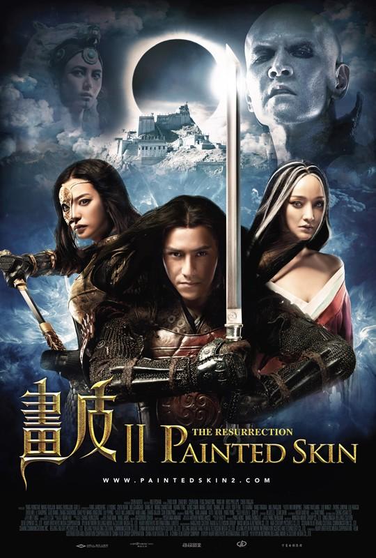 Painted Skin: The Resurrection: nuova locandina