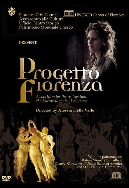 Progetto Fiorenza: la locandina del film