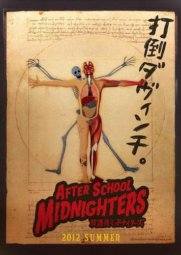 After School Midnighters: la locandina del film