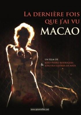 A Última Vez Que Vi Macau: la locandina del film