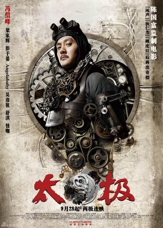 Tai Chi 0: secondo character poster per The Rising Son