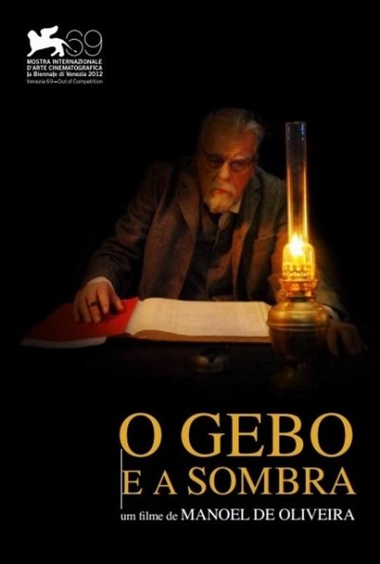 Gebo e l'ombra: poster portoghese del film
