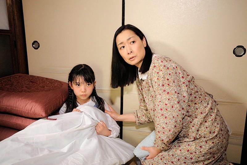 Penance: Seika Kuze in una scena del thriller drammatico di Kiyoshi Kurosawa