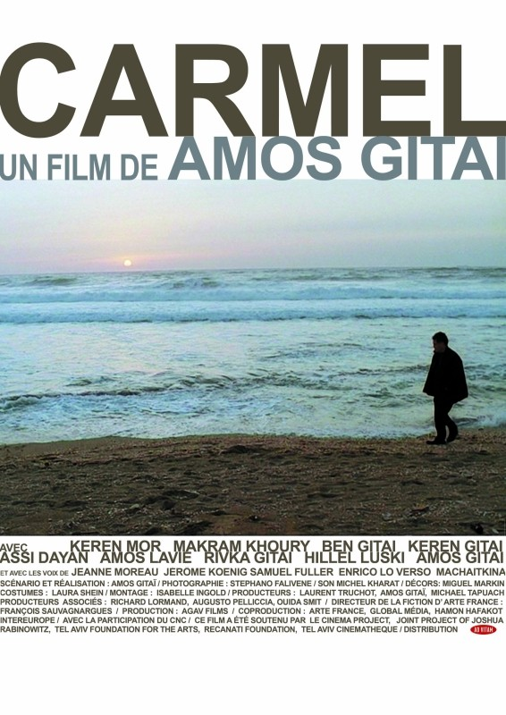 Carmel: secondo poster del film