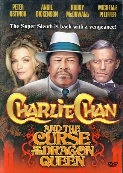 Charlie Chan e la maledizione della Regina Drago: la locandina del film