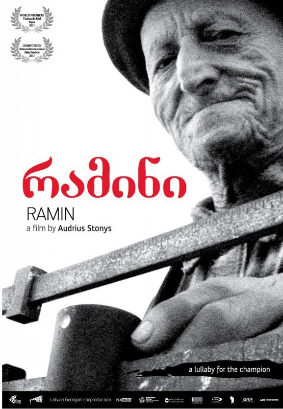 Ramin: la locandina del film