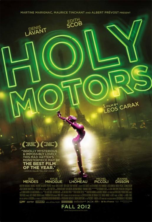Holy Motors: poster USA