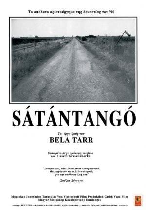 Satantango: la locandina del film