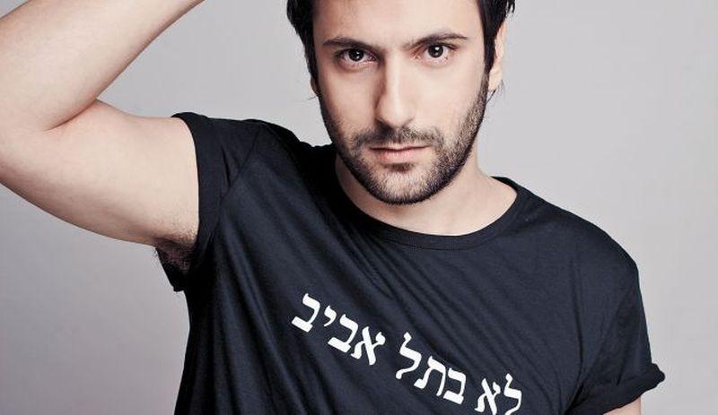 Not in Tel Aviv: il regista del film Nony Geffen