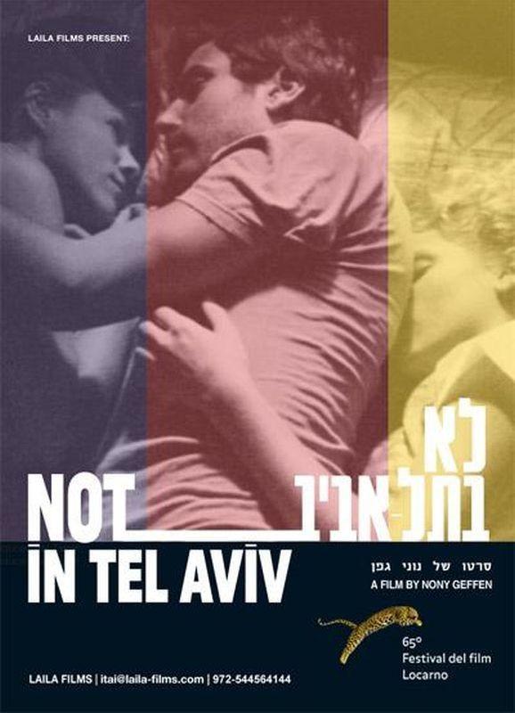 Not in Tel Aviv: la locandina del film