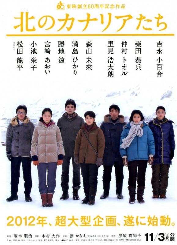 A Chorus of Angels: la locandina del film