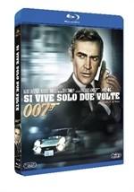 La copertina di Agente 007, si vive solo due volte (blu-ray)