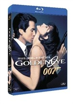 La copertina di Goldeneye (blu-ray)