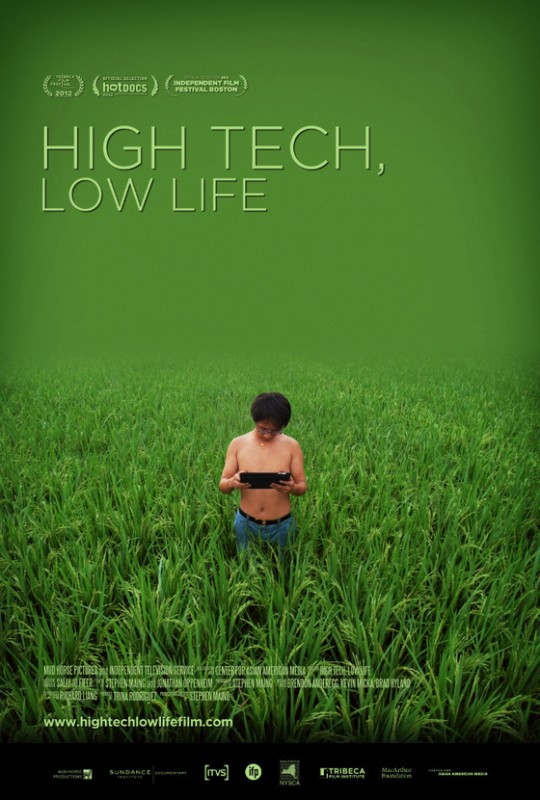 High Tech, Low Life: la locandina del film
