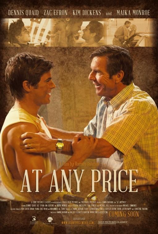 At Any Price: la locandina del film
