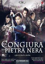La copertina di La congiura della pietra nera (dvd)