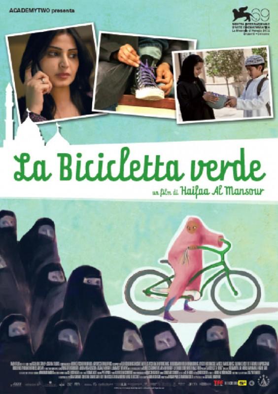 La bicicletta verde: ecco la locandina