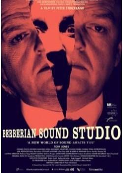 Berberian Sound Studio: la locandina