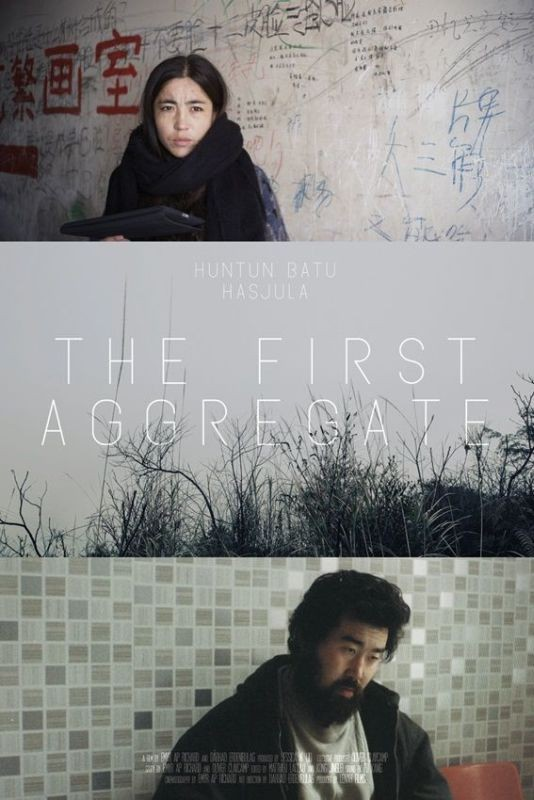 The First Aggregate: la locandina