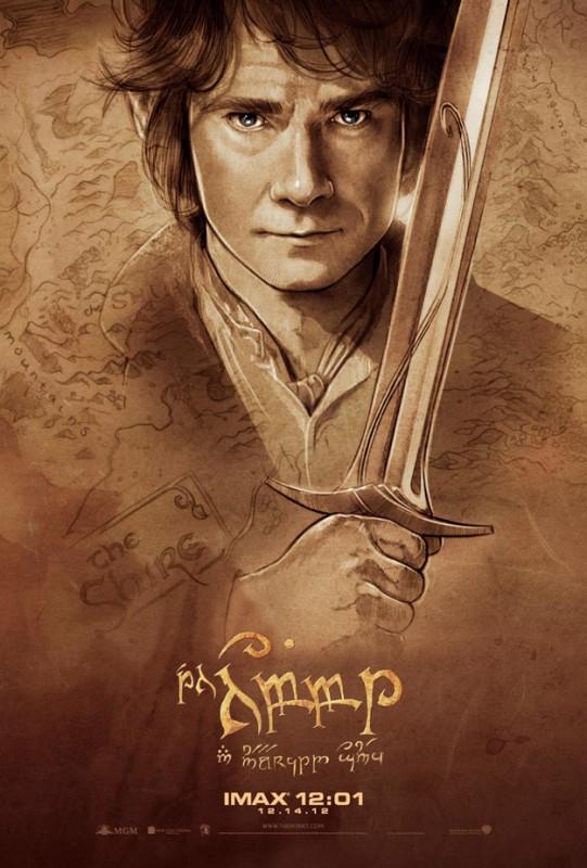 Lo Hobbit - Un viaggio inaspettato: il poster stilizzato di Bilbo