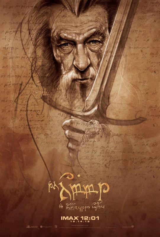 Lo Hobbit - Un viaggio inaspettato: il poster stilizzato di Gandalf