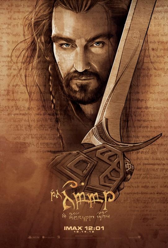 Lo Hobbit - Un viaggio inaspettato: il poster stilizzato di Thorin