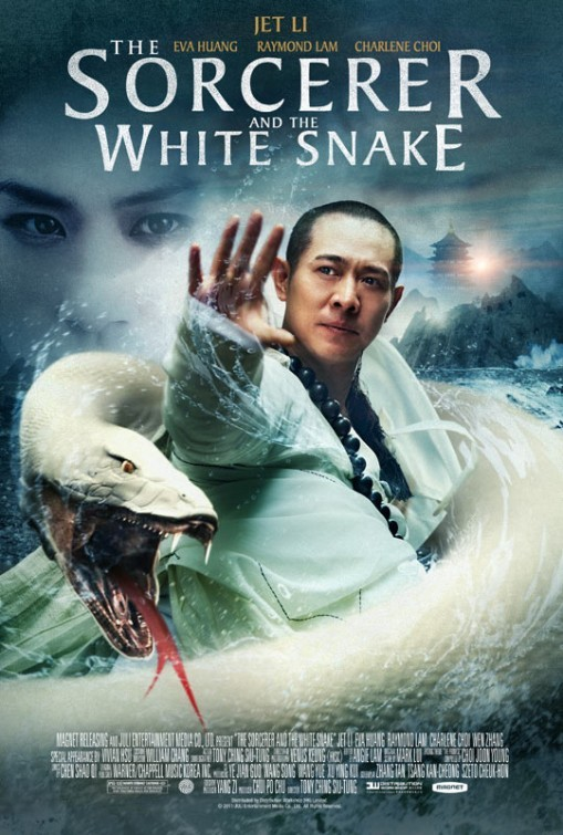 The Sorcerer and the White Snake: poster USA