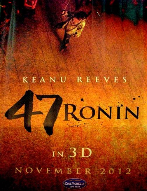 47 Ronin: il teaser poster