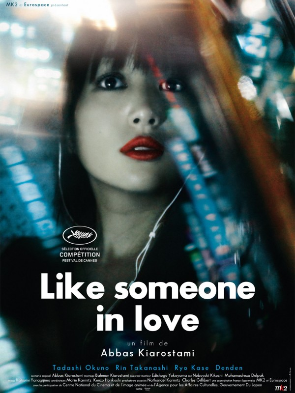 Qualcuno da amare: la locandina del film