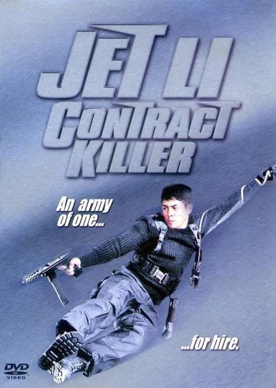 The Contract Killer: la locandina del film