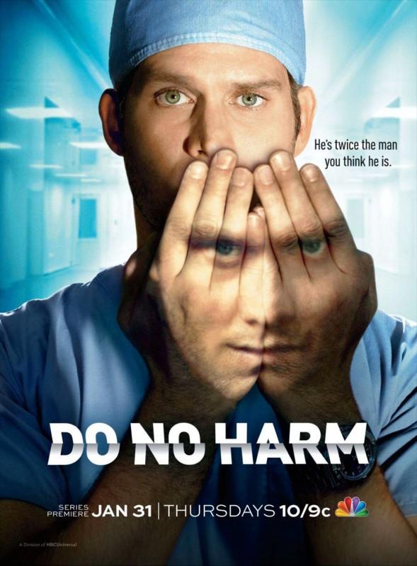 La locandina di Do No Harm