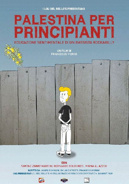 Palestina per principianti: la locandina del film