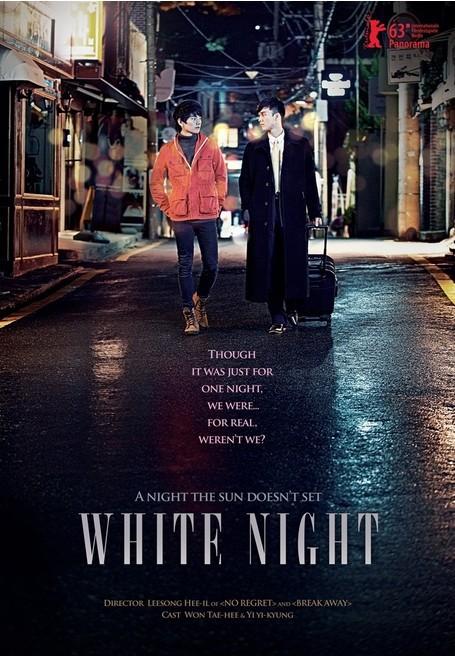 White Night: la locandina del film