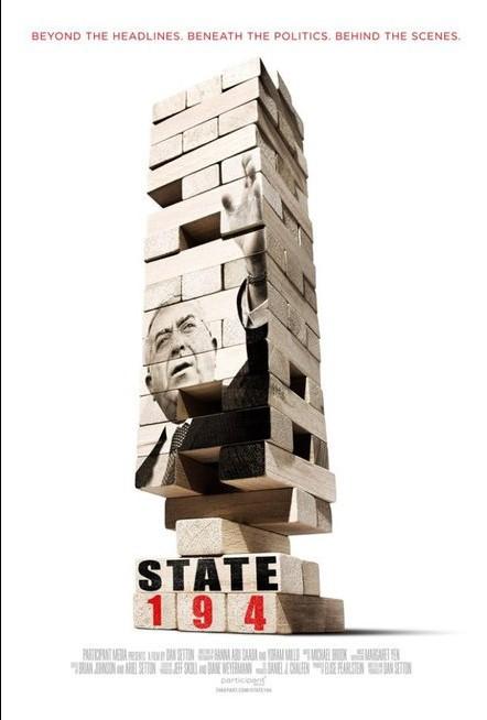 State 194: la locandina del film