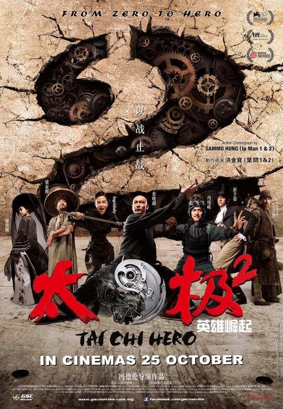 Tai Chi Hero: la locandina del film