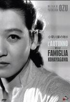 La copertina di L'autunno della famiglia Kohayagawa (dvd)