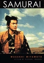 La copertina di Samurai I - Miyamoto Musashi (dvd)