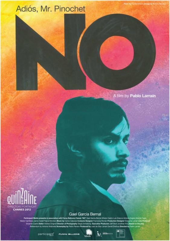 No - I giorni dell'arcobaleno: una delle locandine del film