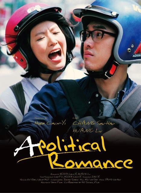 Apolitical Romance: la locandina del film