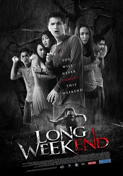 Long Weekend: la locandina del film