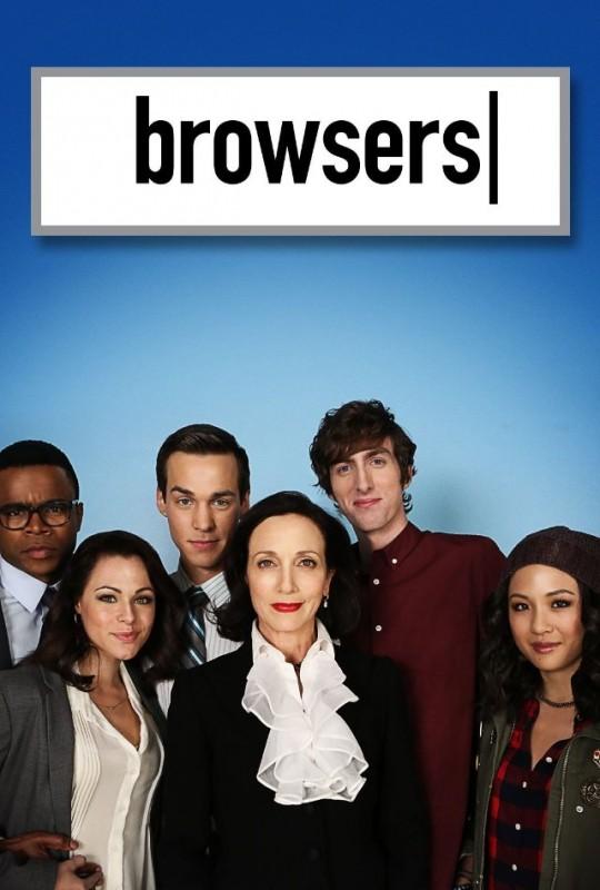 La locandina di Browsers