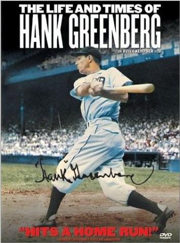 The Life and Times of Hank Greenberg: la locandina del film