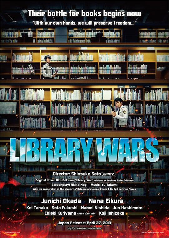 Library Wars: la locandina del film