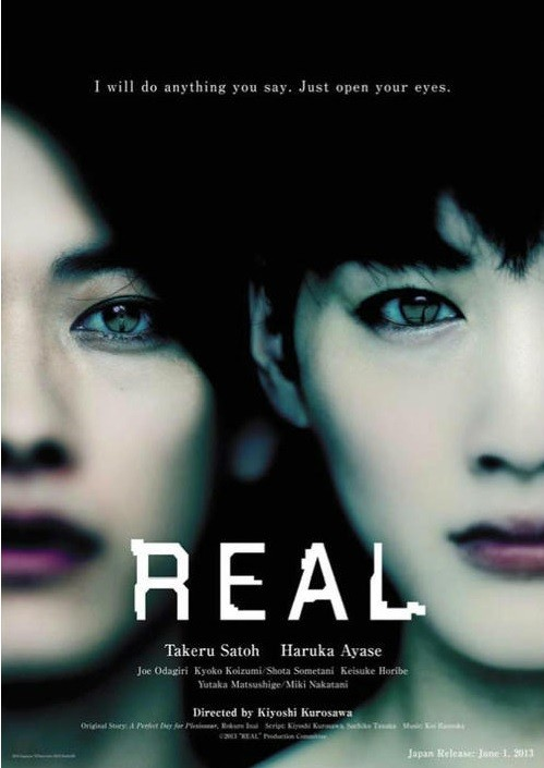 Real: la locandina del film