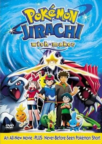 Pokémon Jiraichi - Wish Master