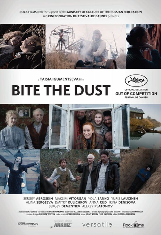 Bite the Dust: la locandina internazionale