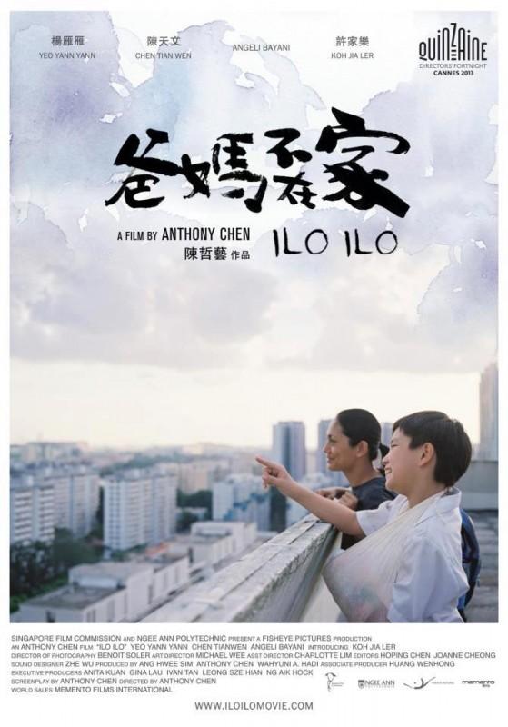 Ilo Ilo:  il poster