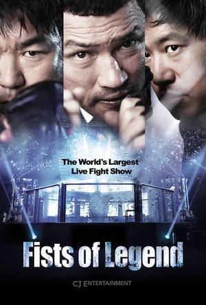 Fists of Legend: la locandina del film