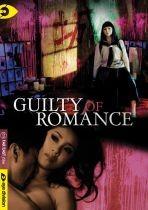 La copertina di Guilty of Romance (dvd)