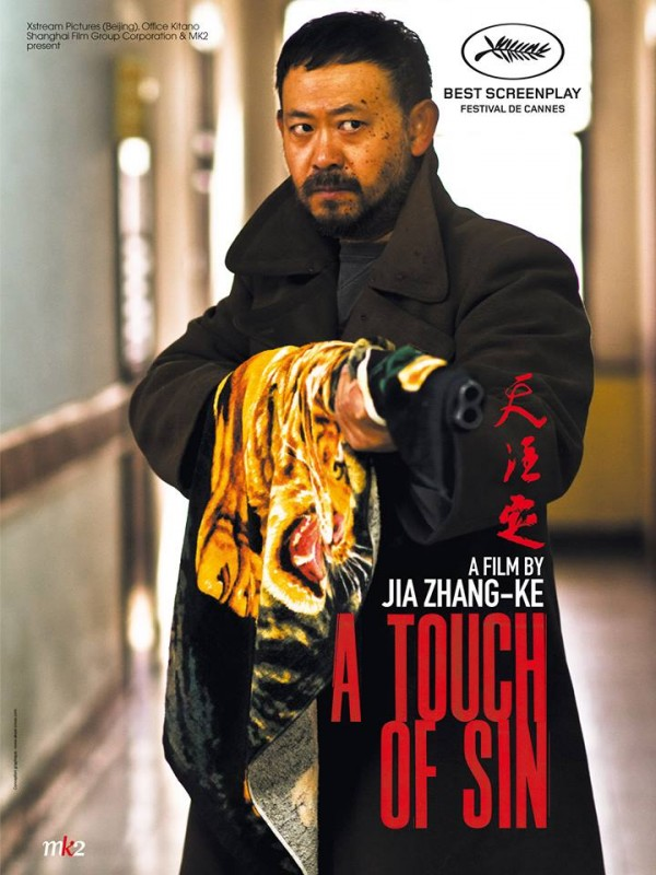 A Touch of Sin: il poster del film